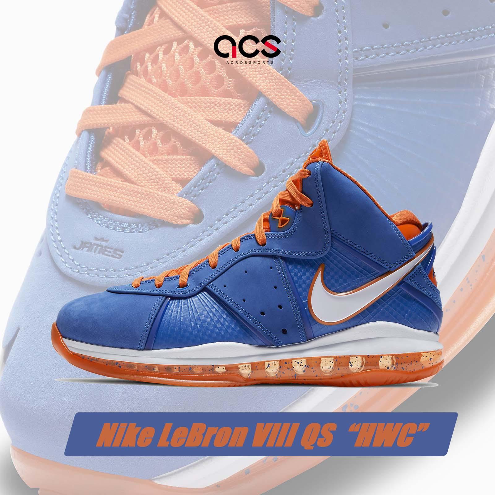 Nike 籃球鞋 Lebron VIII QS 藍 橘 詹皇 8代 復刻 HWC 男鞋 【ACS】 CV1750-400