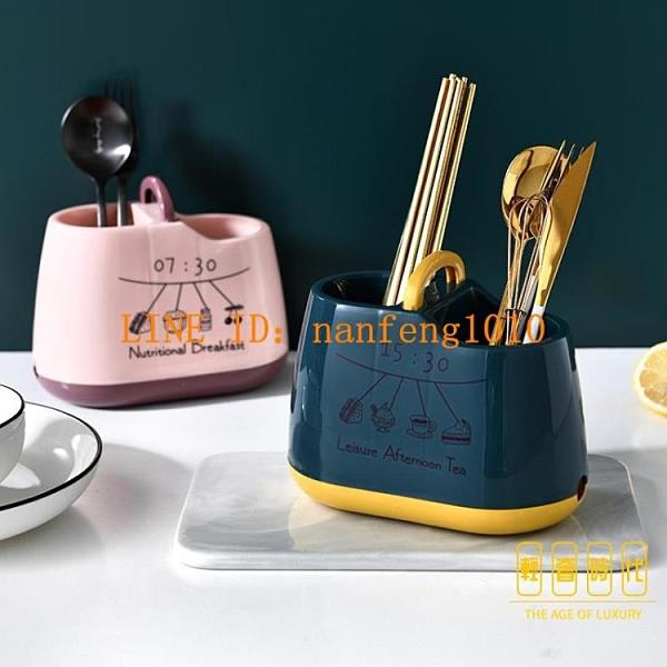 2个装 廚房筷子簍置物架家用多功能筷子籠筷筒瀝水收納盒【轻奢时代】