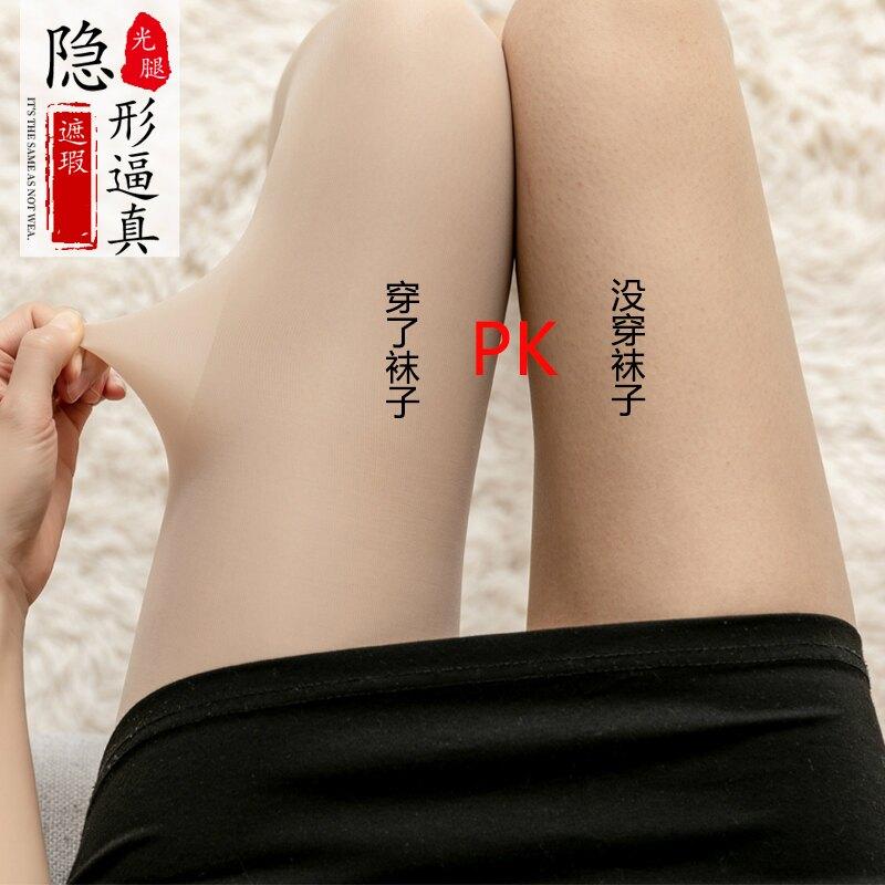 面膜絲襪女薄款鋼絲襪防勾絲春夏秋魔力連褲襪光腿肉色神器菠蘿襪