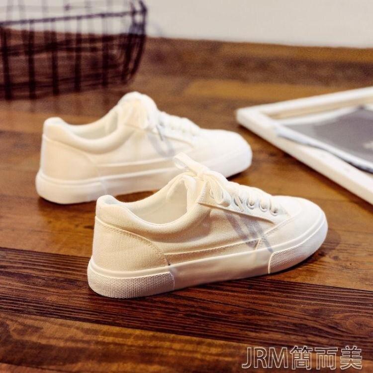 基礎款小白帆布鞋女鞋春季透氣百搭2021年韓版新款學生原宿板鞋子 快速出貨