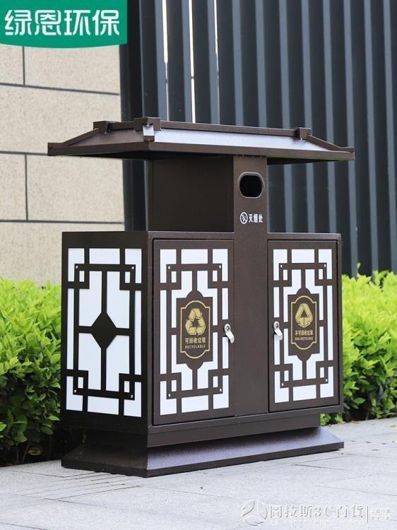 仿古垃圾桶 戶外景觀果皮箱 學校景區公園垃圾桶 分類垃圾箱綠恩QM