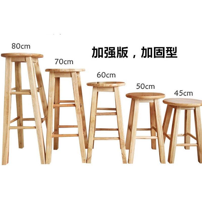 實木吧椅 高腳凳 實木凳子吧台凳奶茶店高腳凳家用簡約高椅子酒吧凳拍照北歐吧椅『cyd1795』