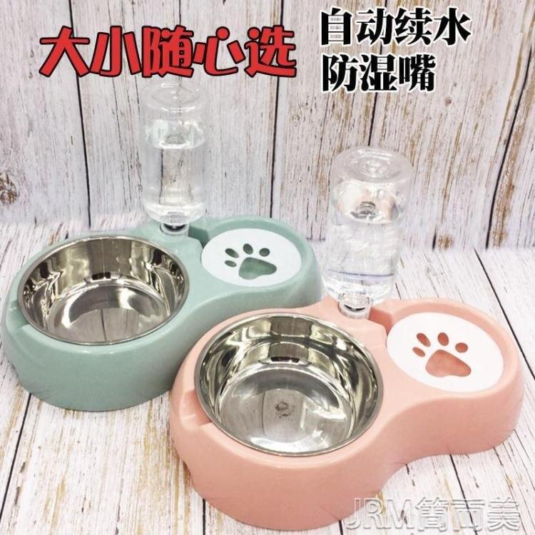 寵物用品雙碗自動飲水寵物貓糧狗糧盆泰迪金毛狗盆貓盆狗碗貓 快速出貨