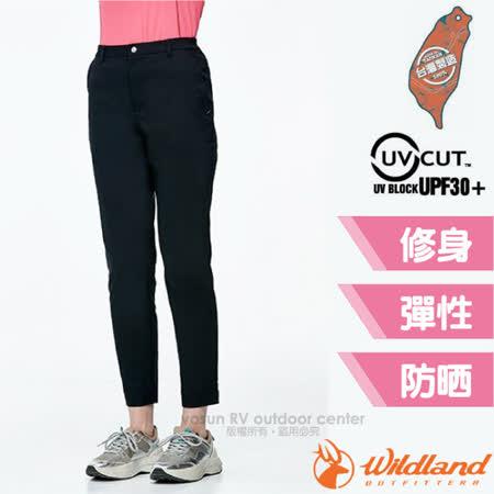 【荒野 WildLand】女新款 彈性抗UV都會合身9分褲.休閒褲/0A91305-54 黑色