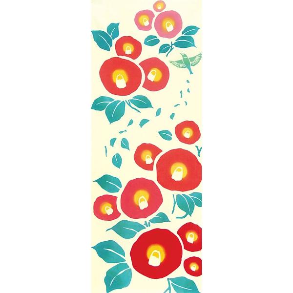 【日本製】【和布華】 日本製 注染拭手巾 山茶花與綠繡眼圖案(一組:3個) SD-4927-3 - 和布華
