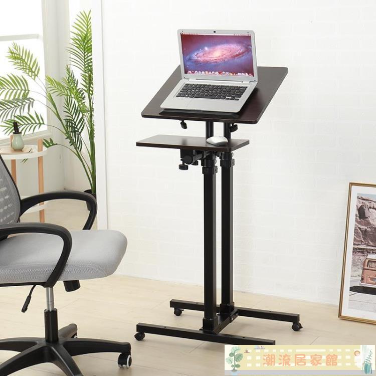 科米達筆記本站立式辦公簡約折疊移動手動升降輕便電腦書桌A-S型