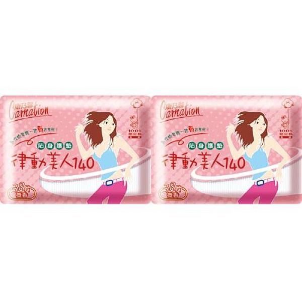 康乃馨律動美人-微香護墊14cm X38片X2【愛買】