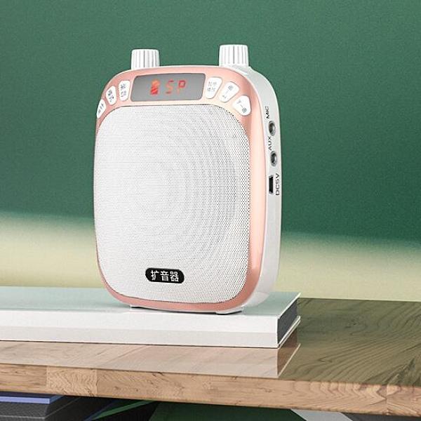 教師專用擴音器小型蜜蜂迷你喇叭高音無線耳麥藍牙導游手機麥克風戶外便攜式上課寶