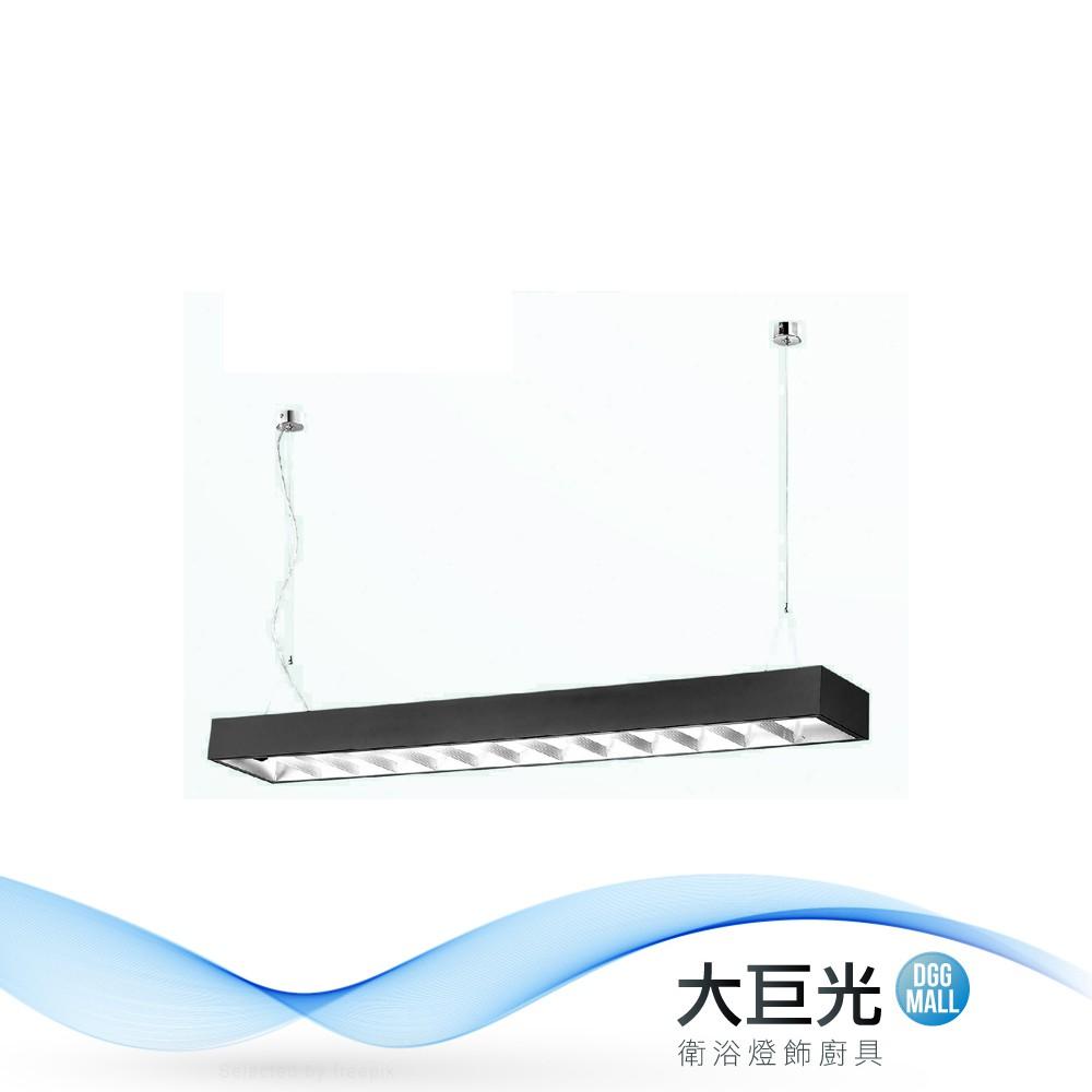 【大巨光】典雅風-LED T8 4尺20W雙管日光燈-大(ME-5645)