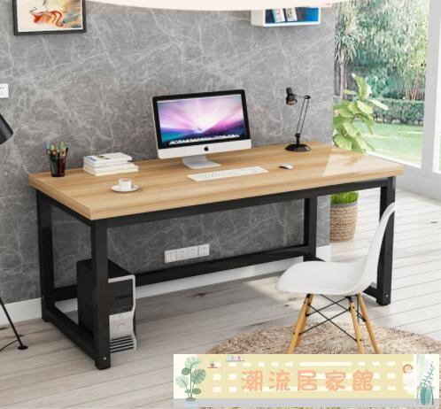 電腦台式桌家用臥室簡約現代經濟型鋼木書桌雙人寫字學習辦公桌子
