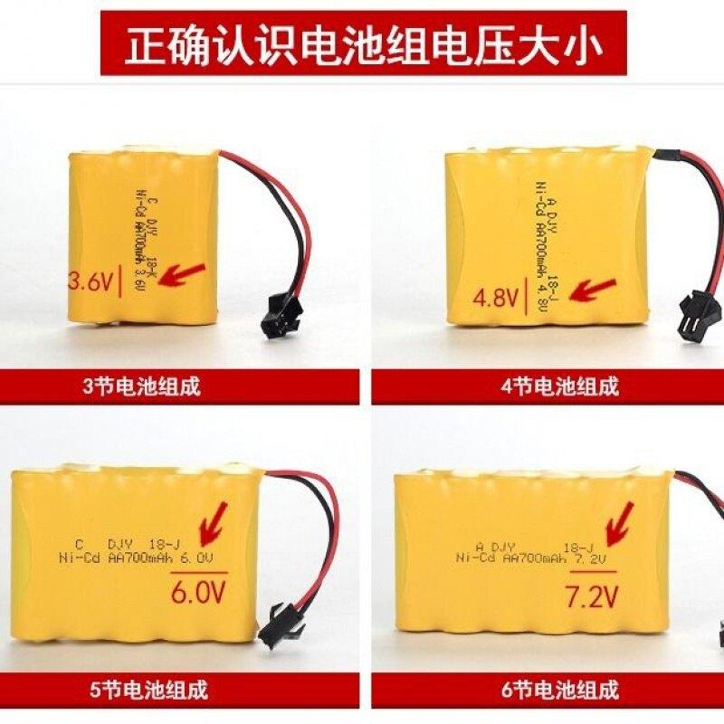 電動玩具5號1.2V充電電池組3槽4槽充電器 遙控飛機遙控車玩具充電
