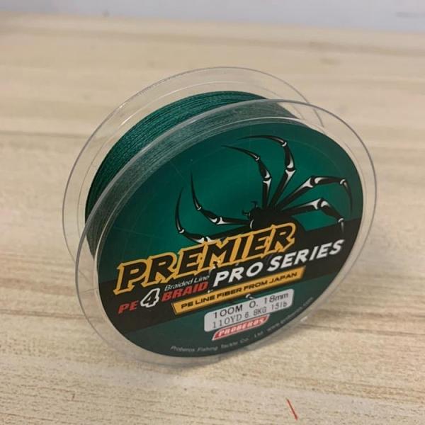 蜘蛛牌戶外超強拉力釣魚線海釣線漁具用品(777-11525)