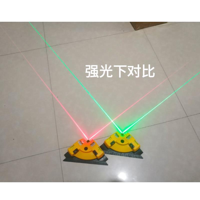 水平儀 水平尺 鐳射水平測量器 90度直角儀綠光激光水平儀紅外線裁布直線水平尺地線儀定位打線器五金工具