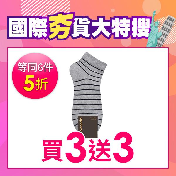 韓國 KIKIYA男襪條紋短筒襪-灰