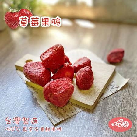 好食光 草莓鮮果脆 35gX6包