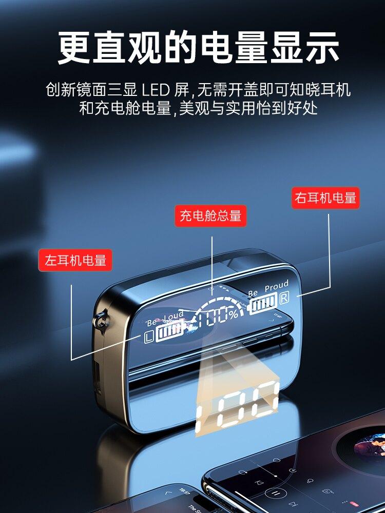 夏新真無線藍牙耳機5.1雙耳入耳式隱形耳塞式迷你小型運動跑步超長待機續航游戲男女生款適用于華為蘋果通用