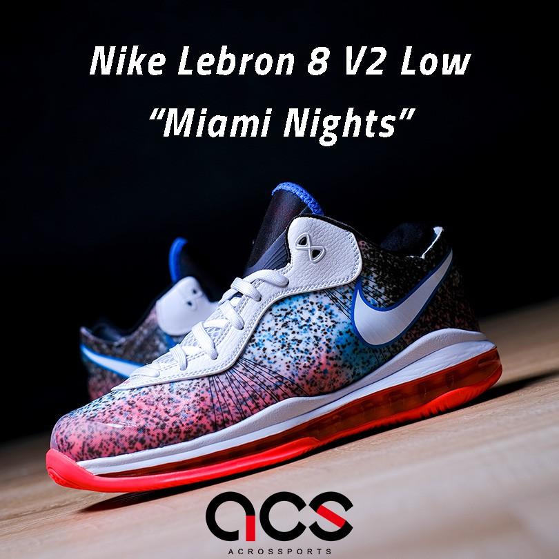 Nike 籃球鞋 LeBron 8 V2 Low Miami Nights 邁阿密之夜 【ACS】 DJ4436-100