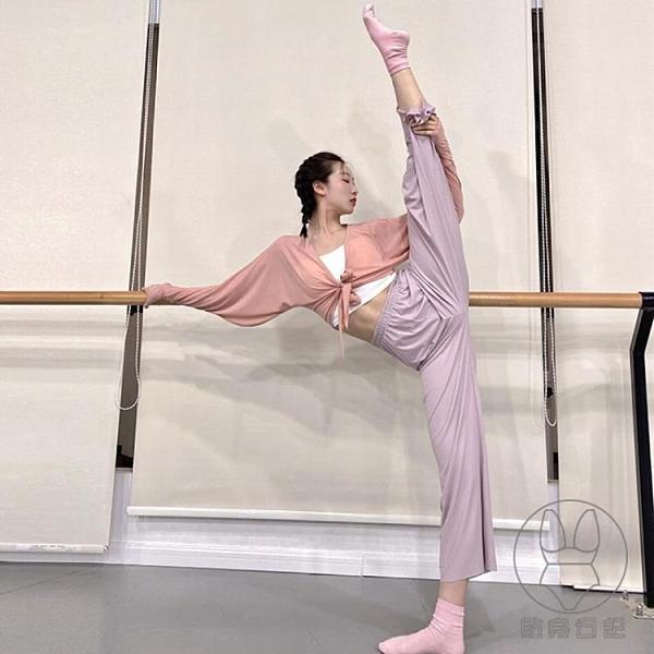 冰絲舞蹈褲飄逸顯瘦薄款直筒長褲古典舞爵士現代舞蹈服練功服【貼身日記】