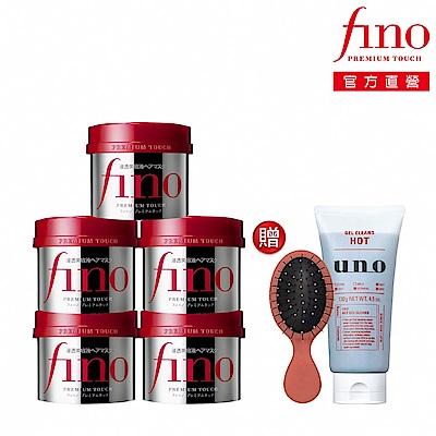 (滿千再折100)FINO高效滲透護髮膜  230G 5入組