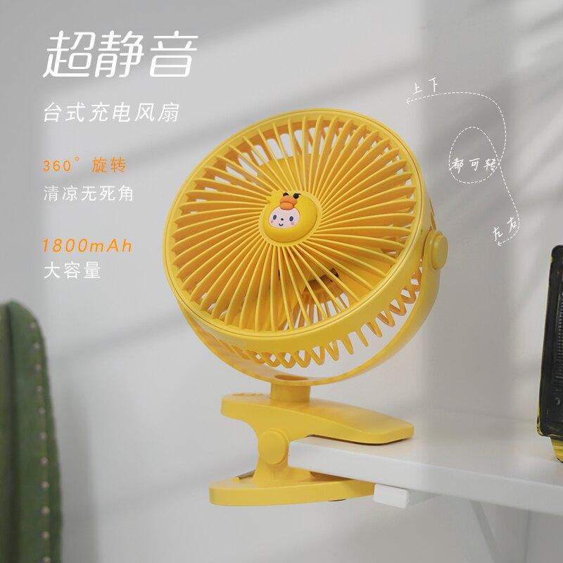 可愛卡通桌面小風扇夾式usb充電型學生宿舍靜音辦公室桌上床上用