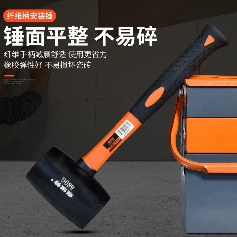 橡膠錘子橡皮錘瓦工貼瓷磚工具敲打皮榔頭膠皮錘裝修小皮錘安裝錘