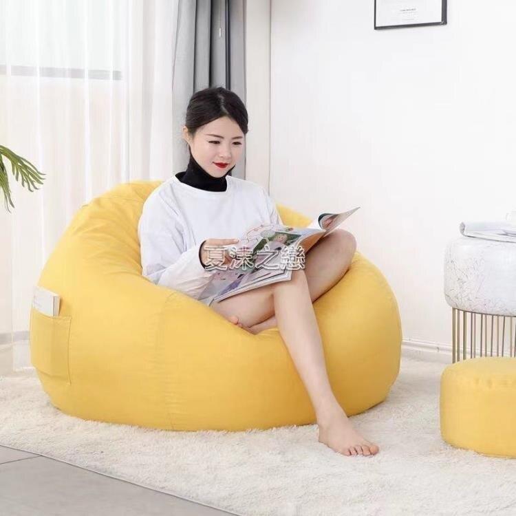 懶人沙發榻榻米單人豆袋小戶型懶人椅創意臥室地上陽臺休閒小沙發