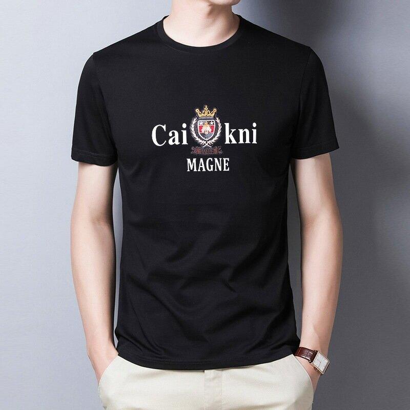 夏季男士短袖t恤2021新款韓版刺繡短袖男時尚休閒體恤男裝潮