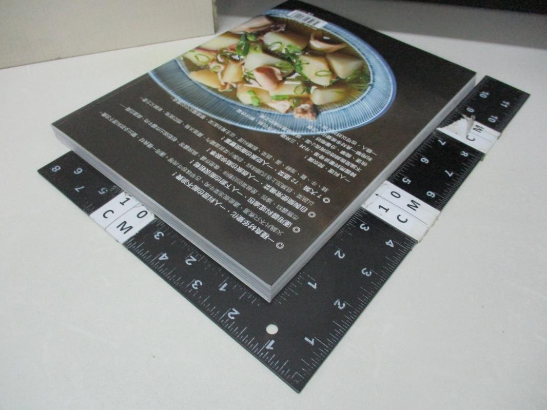 【書寶二手書T1/餐飲_EW6】一人餐桌:從主餐到配菜,72道一人份剛剛好的省時料理_電冰箱