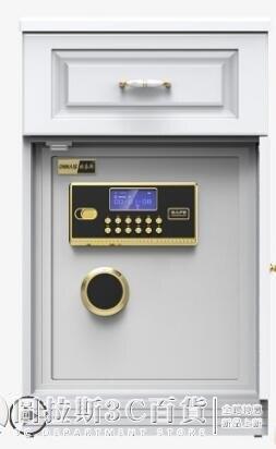 歐奈斯保險櫃家用指紋密碼辦公室全鋼防盜入墻小型指紋保險箱67CM現代風QM