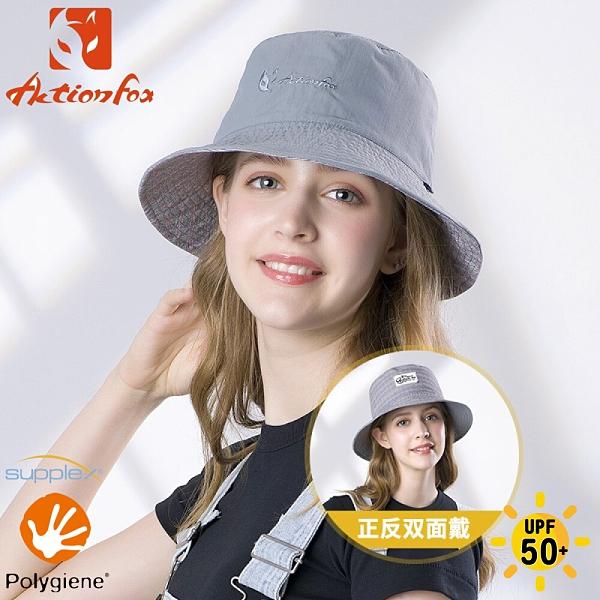 【ActionFox 挪威 抗UV快乾雙面漁夫帽《中灰/灰紅格紋》】631-5277/漁夫帽/防曬帽/休閒帽