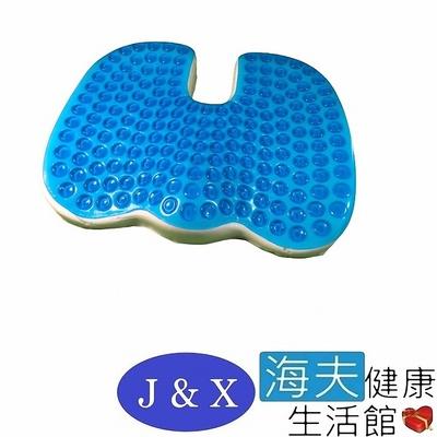 佳新 浮動坐墊 未滅菌 海夫健康生活館 佳新醫療 人體工學 凝膠坐墊_JXCP-008