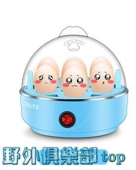 煮蛋器 優益嬰兒煮蛋器自動斷電蒸蛋器多功能煮雞蛋機單層迷你正品蒸蛋羹 快速出貨