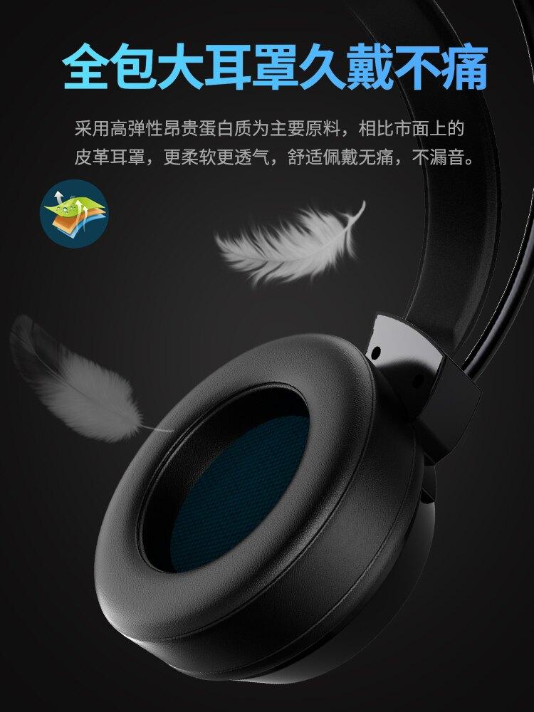 頭戴式耳機/電競耳機 電腦吃雞耳機帶麥克風電競游戲頭戴式7.1聽聲辨位用『XY21411』