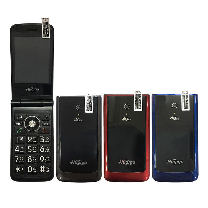 【贈原廠配件包】HUGIGA V8 4G-LTE摺疊式孝親機紅色