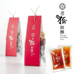 【梅嶺】老梅醇釀-梅汁隨身包90g 7入x6組