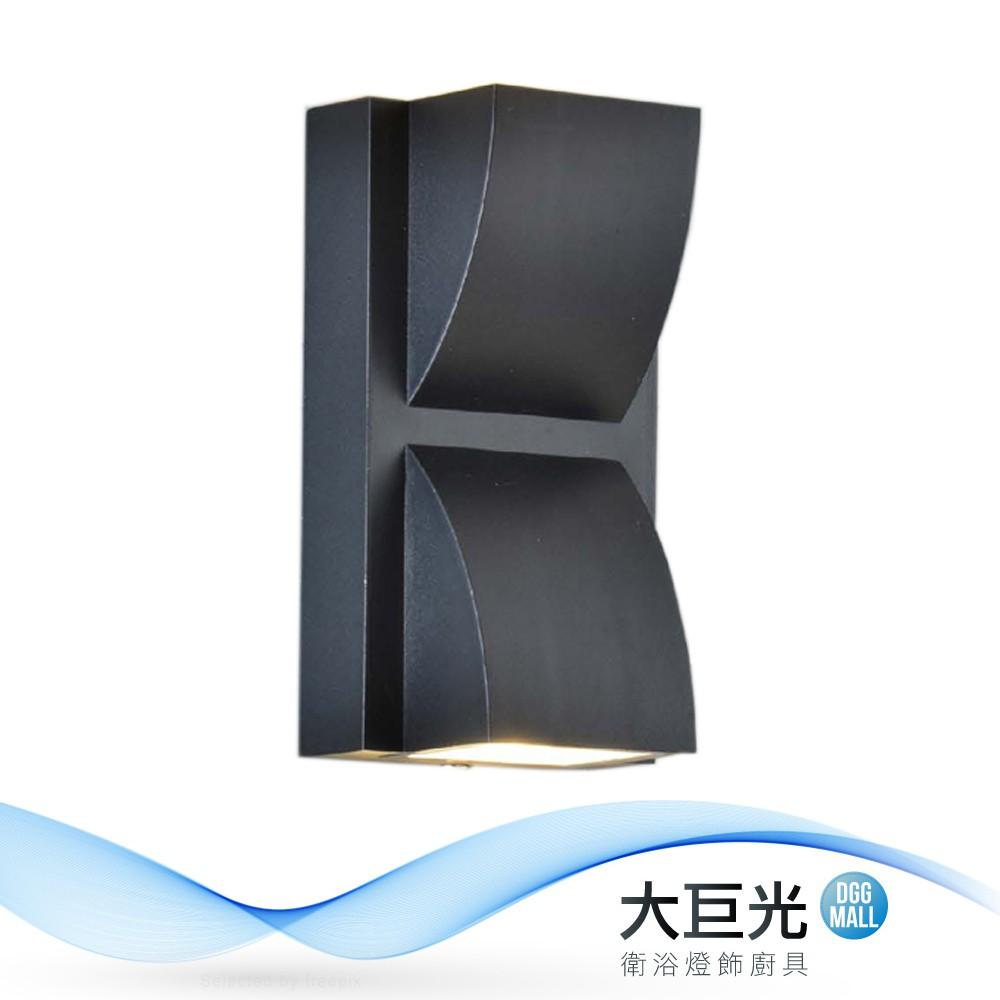 【大巨光】簡約風 LED 3W雙燈壁燈-小(ME-6003)