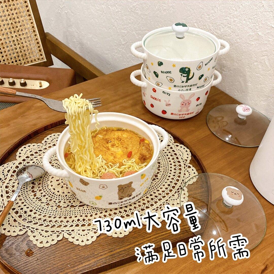 可愛陶瓷泡面碗帶蓋大號日式拉面碗學生宿舍家用碗單個雙耳湯碗