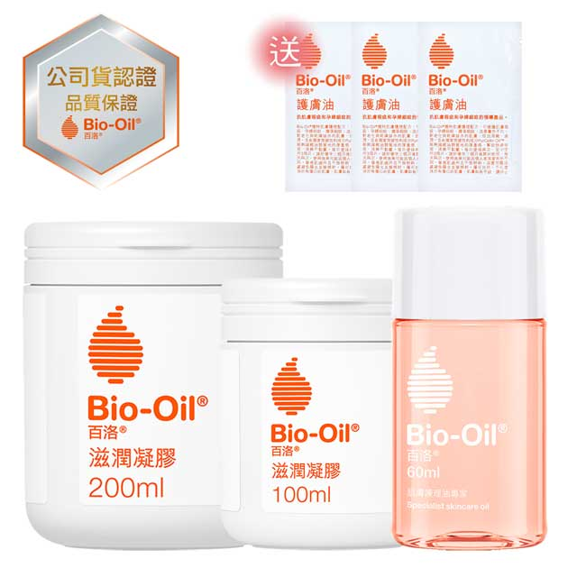Bio-Oil百洛 冬季滋潤護膚組