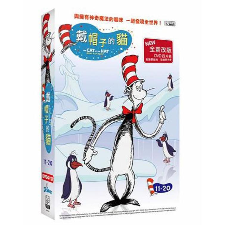 弘恩動畫 戴帽子的貓 雙語DVD 4片裝 COSCO代購 W118944
