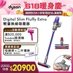 送掛燙機+收納架+2000禮券+10%東森幣↘Dyson戴森 Digital SV18 Slim Fluffy Extra 輕量無線手持式吸塵器(買1送4超划算組合)