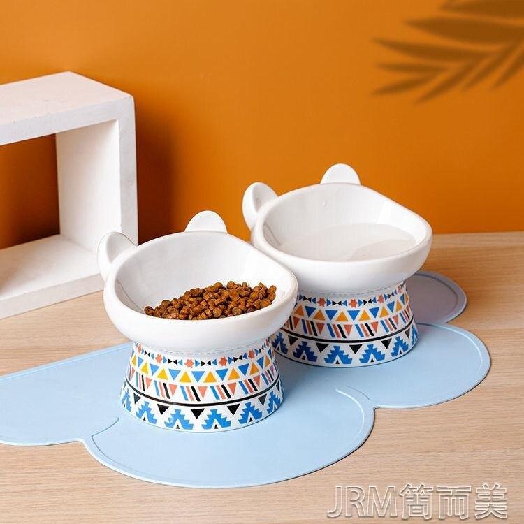 貓碗陶瓷傾斜高腳斜口保護頸椎防打翻可愛貓咪食盆水碗雙碗寵物碗 【618特惠】