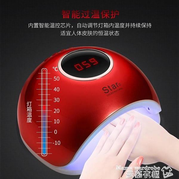 光療機 美甲工具90W光療機速干感應led燈做指甲油膠烤燈烘干機美甲店專用【618 購物】