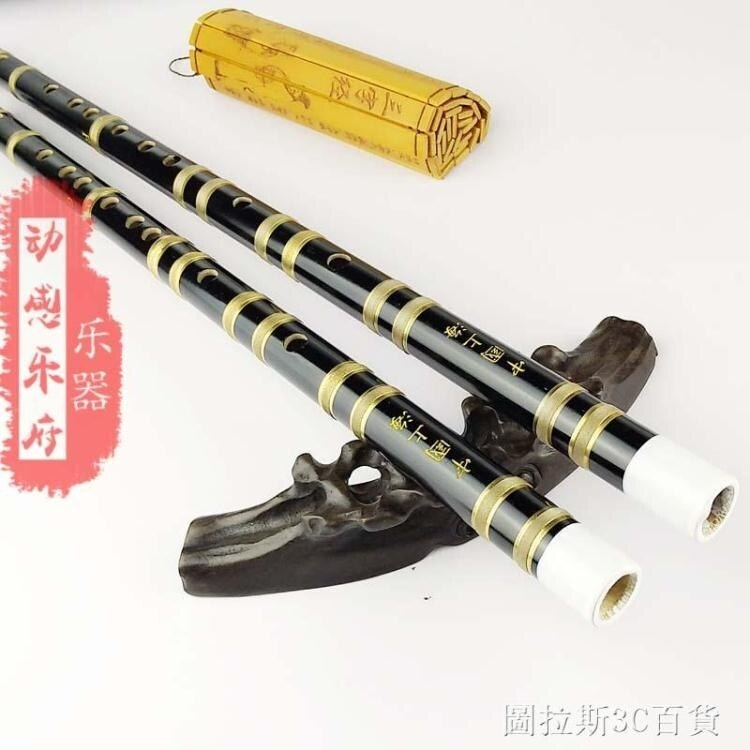 上海877 初學者笛子竹笛 黑色橫笛 入門學生笛QM