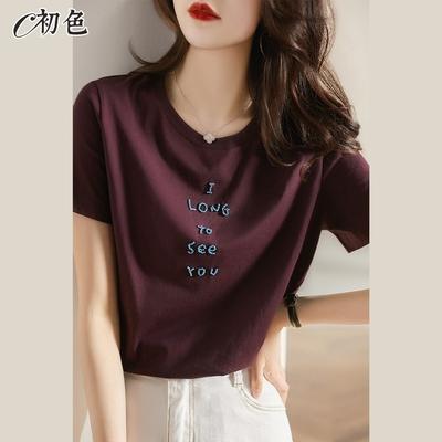 初色  字母釘珠休閒T恤-醬紫色-(M-2XL可選)