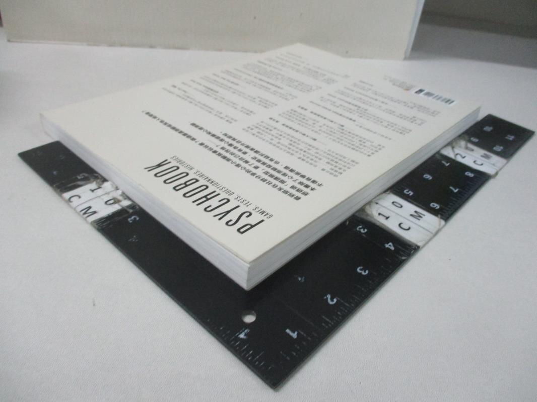 【書寶二手書T1/心理_EVD】讓你更了解自己的心理之書:專業又有趣的心理遊戲、心理問卷與心理測驗發展史_朱利安.羅森斯坦,  張馨方
