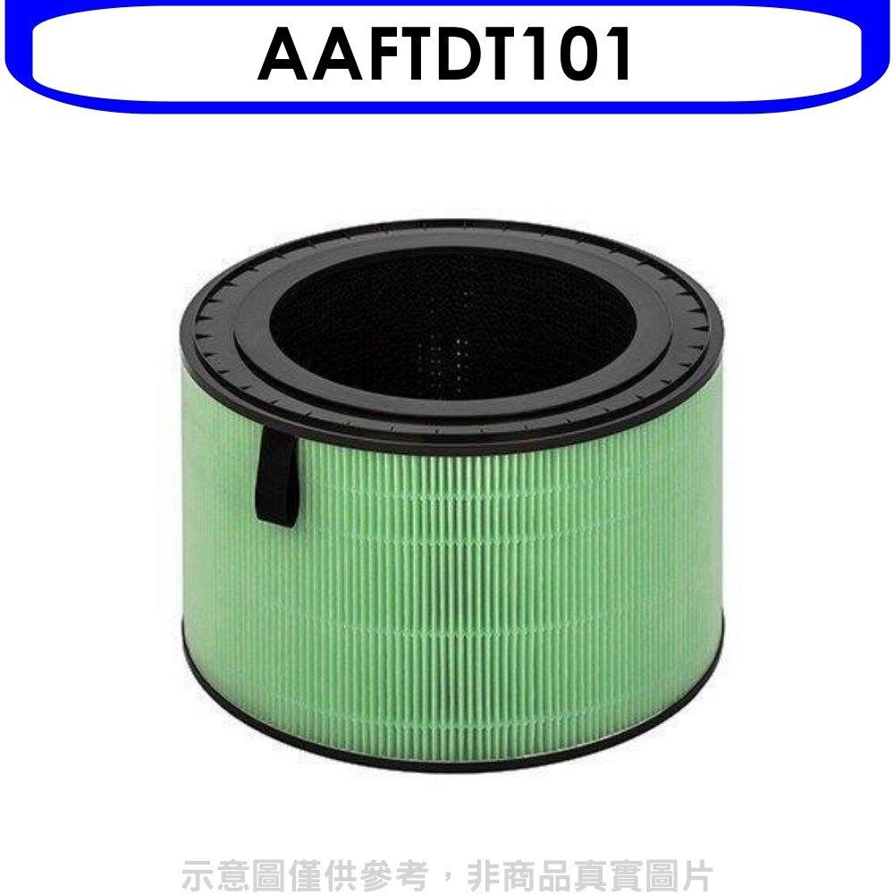 LG【AAFTDT101】(AS601DPT0/AS601DWT0/AS951DPT0/AS551DWS0專用)原廠濾網
