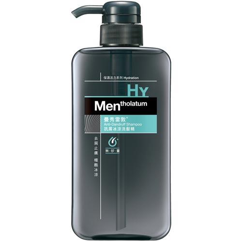 曼秀雷敦 男士抗屑冰涼洗髮精 550ml