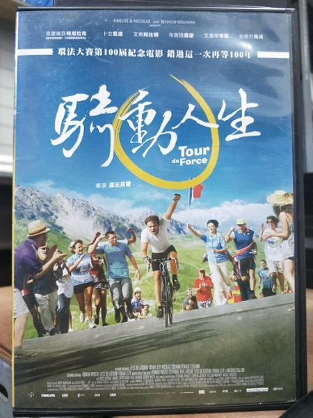 挖寶二手片-0B03-334-正版DVD-電影【騎動人生】-環法大賽第100屆紀念電影(直購價)