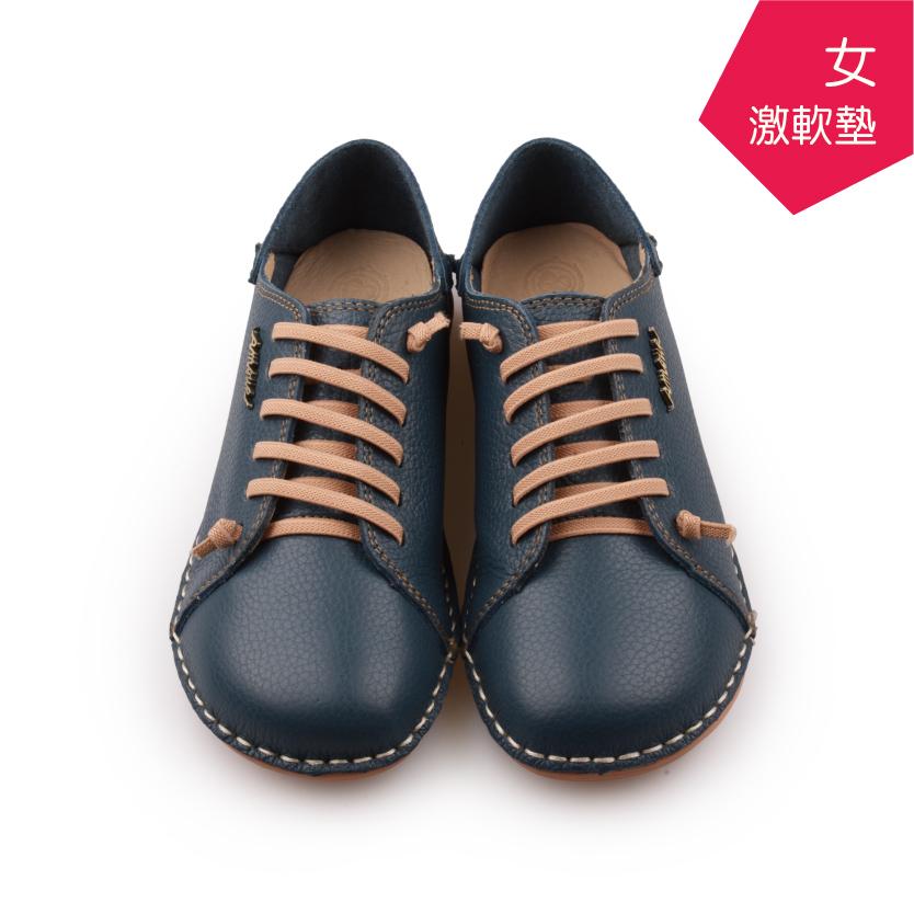 【A.MOUR 經典手工鞋】頂級牛革饅頭鞋 - 冰柏藍(2918)