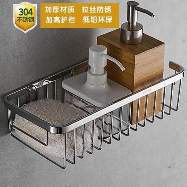浴室置物架 九牧王浴室置物架壁掛式304不銹鋼長方形網籃衛生間淋浴房單層架